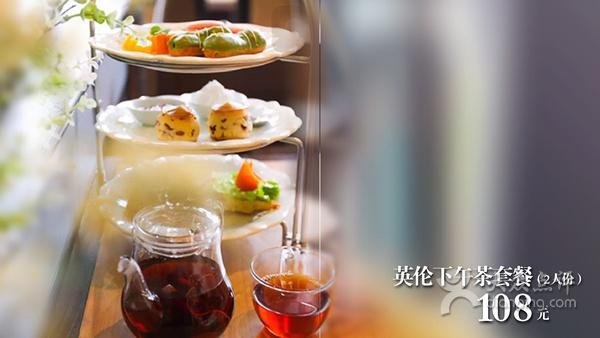 必胜客优惠券(上海必胜客优惠券):英伦下午茶套餐两人份108元
